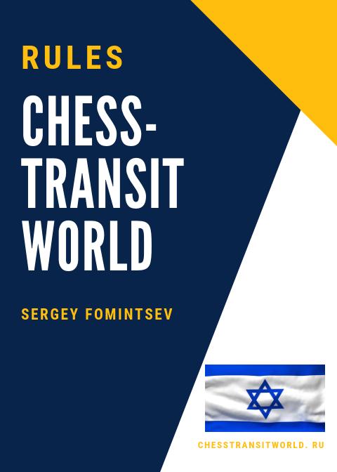 Zasady gry World chess-transit
